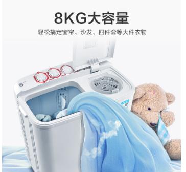 洗衣机质量检测报告贝斯通检测第三方办理公司