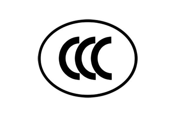 天猫京东拼多多电商抽查CCC认证申请办理流程插图