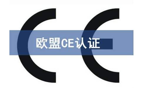 LED灯具CE认证-LVD和EMC测试插图