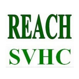 REACH219项检测报告-REACH拟增8项SVHC-REACH认证机构插图