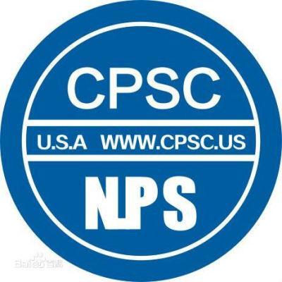 玩具CPC检测报告-亚马逊CPC认证办理流程