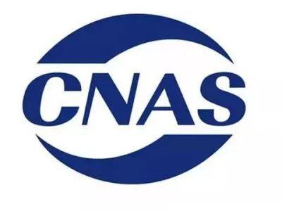 CNAS检测报告-贝斯通检测第三方机构办理的质检报告有效期多久?